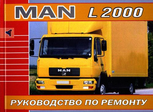 руководство ремонту и эксплуатации дизель ман 2066 аромата: дерево