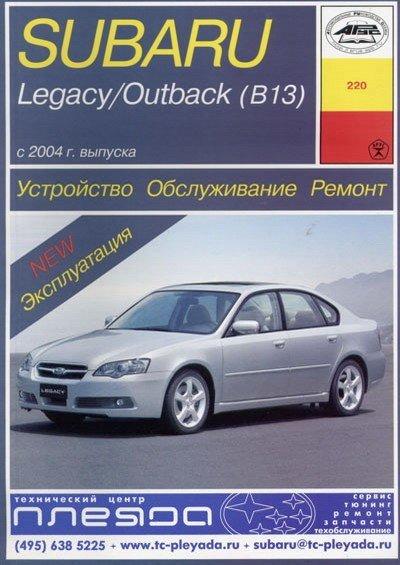 Manual service manual download
