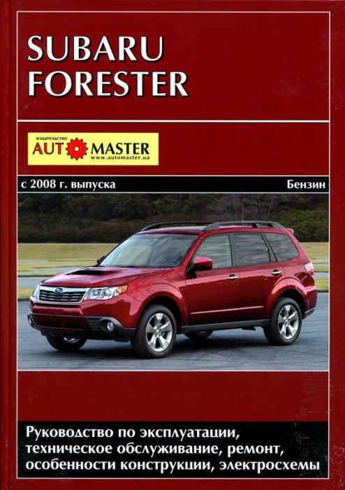 automobile manual